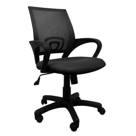 Cadeira Midi