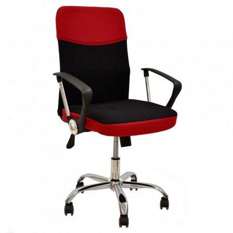 Cadeira Kubas Star