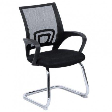 Cadeira Midi Confidente