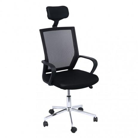 Cadeira Solium - Cadeiras Escritório