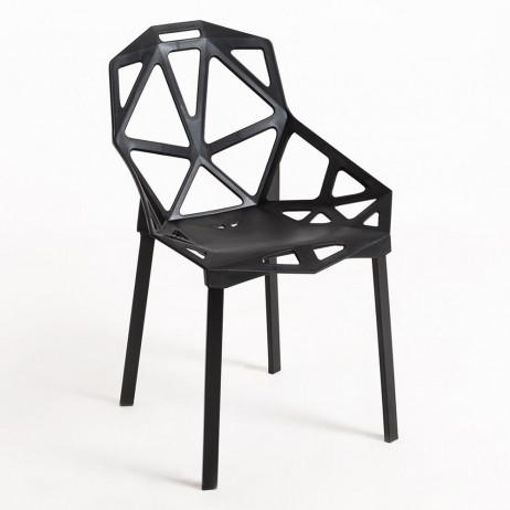 Cadeira Omega