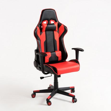 Cadeira Trex - 1
